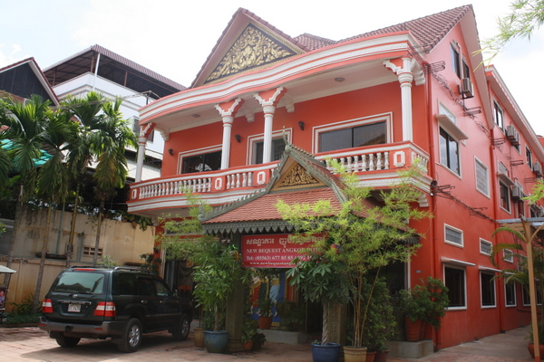 spanish style building in siem reap