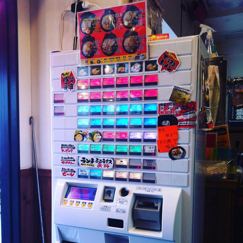 Ramen machine for ordering food in Tokyo